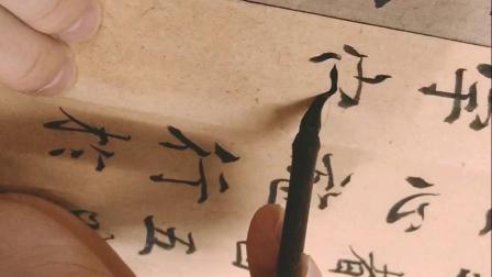 阴符经练习