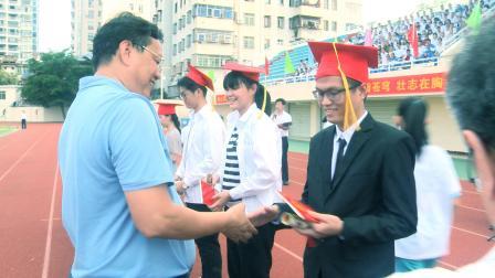 海南中学三亚学校2018届学生成人仪式暨毕业典礼