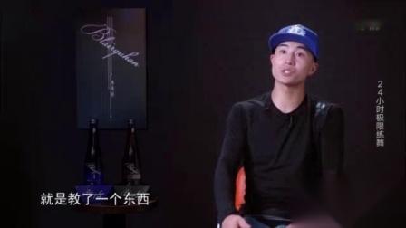 我在20180805期 : 道明寺汪大东同台斗舞截了一段小视频