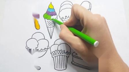 儿童画画涂色教学 教宝宝涂颜色