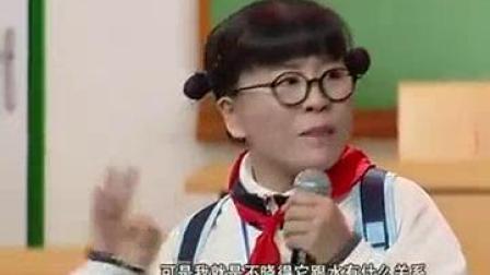 我在【搞笑视频】小品:《小花上课》表演:童