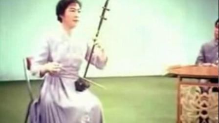 闵惠芬二胡独奏《赛马》