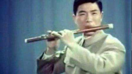 俞逊发笛子独奏《歌儿献给解放军》