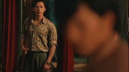 《双郎》预告片2  Song Lang 2018