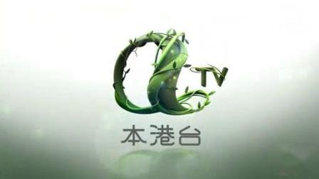 我在亞洲電視 ATV logo 木篇截了一段小视频