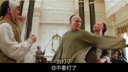 我在黄飞鸿之壮志凌云 Once Upon A Time In China 1991 粤语 720P截了一段小视频