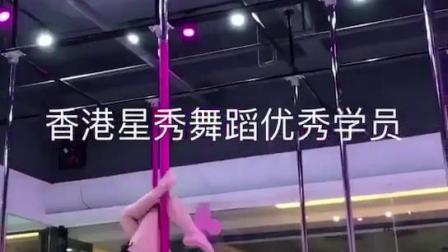星秀舞奇迹~钢管舞
