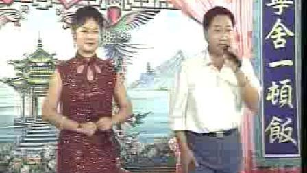 郑淑云 韩子平 晚年演出二人转《回杯记》