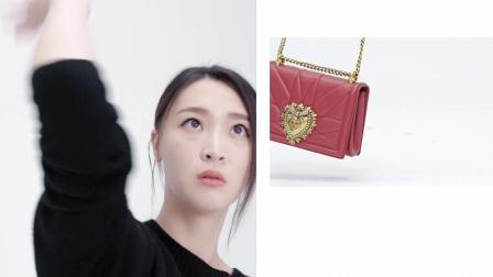 惠若琪诠释杜嘉班纳Devotion Bag