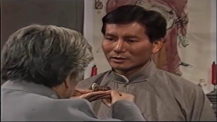 [1999][茅山斗僵尸][关雪丽][国语中字][720P]