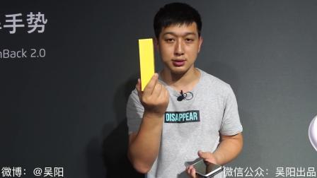 「吴阳出品」魅族16&16Plus以及悬浮音响上手