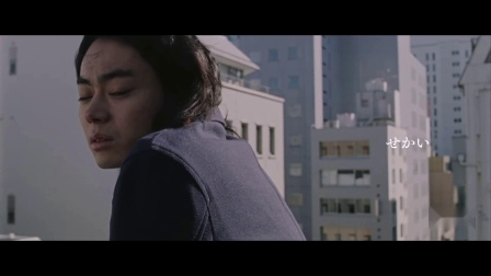 《活着,就是爱》先行版预告片『生きてるだけで、愛。』2018