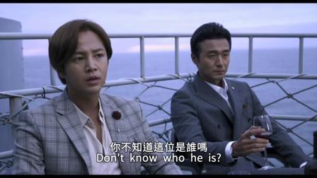 《末日飛船》JKS CUT by 雲妮妮小姐