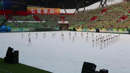 2018省运会开幕式《太极神韵》节目由肇庆国武太极文化传播有限公司荣誉出品,倾情表演