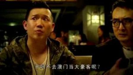 我在飞虎出征粤语截取了一段小视频
