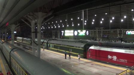 HXD1D0675大红枣郑局郑段牵引K508次列车终点到达北京西站