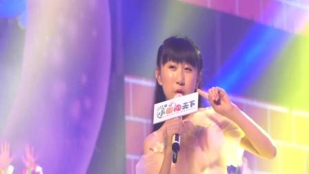 爽乐坊童星陈韵涵陕西卫视大型童星演唱会献唱《阳光海滩》