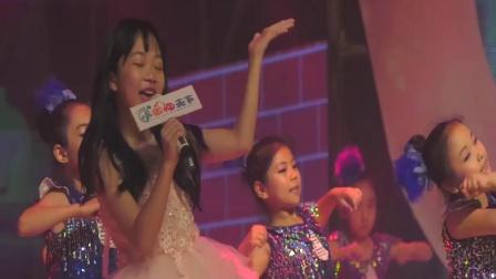 爽乐坊童星谭珮妮陕西卫视大型童星演唱会献唱《台北的街头》
