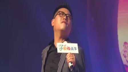 爽乐坊陈爽老师献唱陕西卫视大型童星演唱会