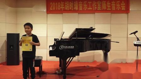 萨拉班德舞曲 中央音乐学院钢琴考级教程(一级曲目)