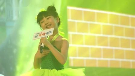 爽乐坊童星魏艺逍陕西卫视大型童星演唱会献唱《世界环游记》