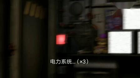 [自制中字][FNAF四周年庆祝]FNAF SONG ▶ 'Let Me Through' (ft. Dolvondo) [SFM] - CG5