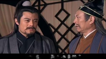 包青天之七侠五义 12