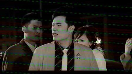 我在爱情公寓 第一季 09截取了一段小视频