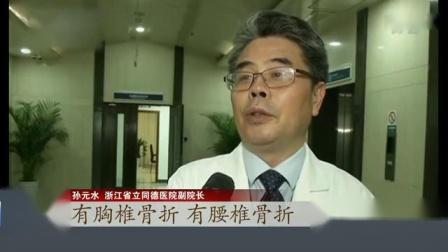 杭州女司机发生交通事故 致4死13伤