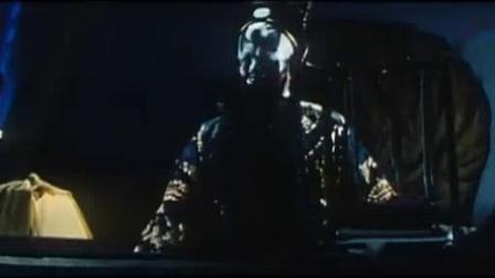 我在人吓鬼_电影_九叔申鬼截了一段小视频