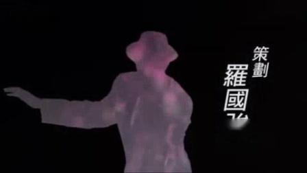 我在国产凌凌漆 粤语片头 周星驰 风度翩翩的猪肉佬截了一段小视频