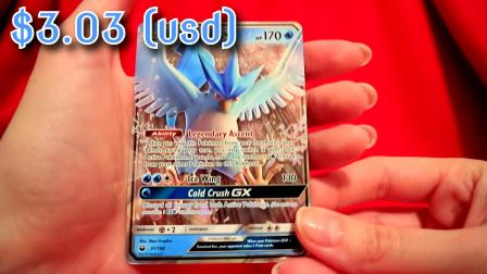 Opening Pokemon Celestial Storm Booster Box