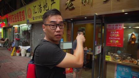 广州小伙开的汕头卤鹅店, 出品十分地道, 可惜没什么人知道!