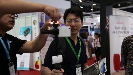 2018 7月北京电子消费展 劲捷 AFI展位