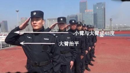 保安培训12