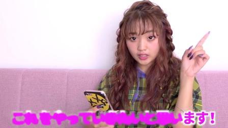 【tiktok】日本小姐姐教学抖音小视频拍摄