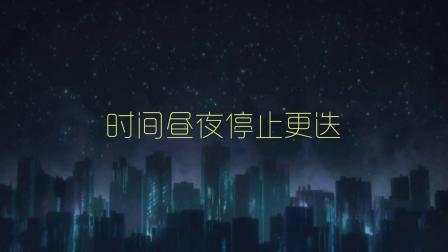 VOCALOID - 【洛天依】《未知》《Let Me Hear》中文填词激唱