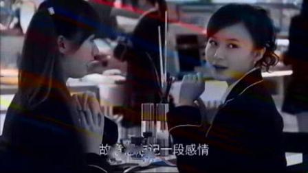 我在一起又看流星雨 01截取了一段小视频