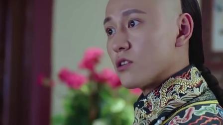 sp影视剧 龙珠传奇 杨紫被皇帝挠脚心tk挠痒痒