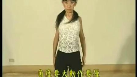 五十肩,肩周炎缓解动作练习1