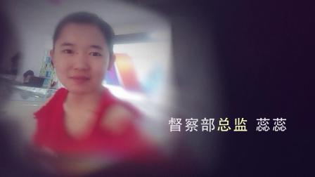 IU宣传片2018年8月