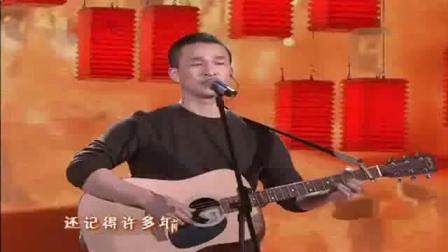 2011年春晚歌曲 春天里—旭日阳刚组合