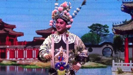 晋剧《三关点帅》选段 樊旭强 山西省晋剧院演出团
