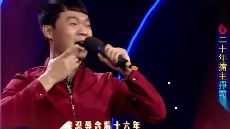 豫剧《程婴救孤》选段赵冬冬