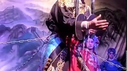 山西子县人民剧团《碧血忠魂》杨七郎