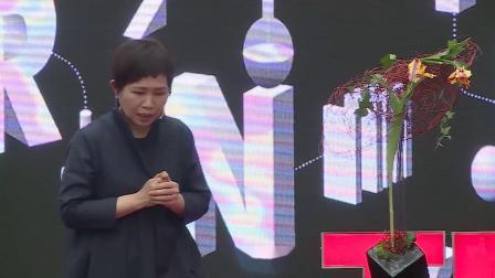 花道 现在进行式:陈春珍@TEDxFuxingPark