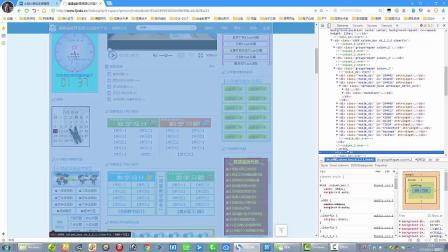 福建省教育资源公共服务平台空间html模块代码获取
