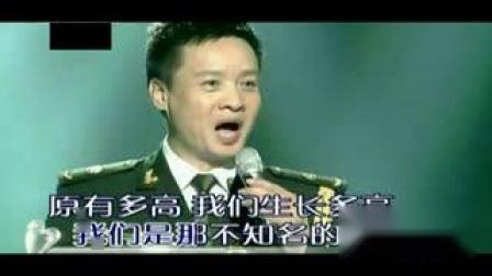 4、骆驼草-阎维文()