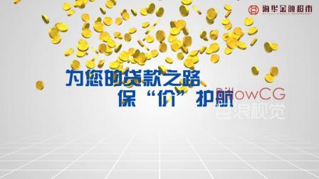 金融超市广告视频欣赏, 短视频制作, 广告片制作-巨浪视觉