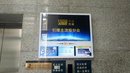 龙湖水晶国际LG层观光电梯等候厅-F1